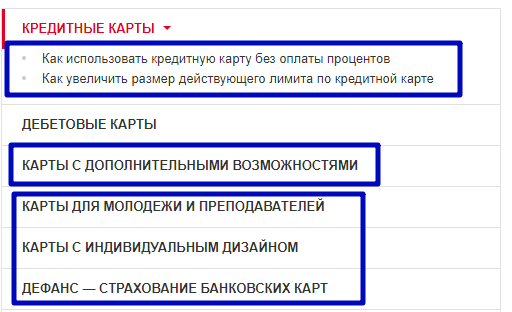 росбанк банк кредиты карты
